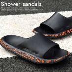 サンダル メンズ レディース シャワーサンダル ビーチサンダル クロ ブラック 黒 軽量 プール 部屋履き 散歩 7990531 ブラック 黒