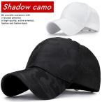 メッシュキャップ メンズ 帽子 メンズ レディース 今時デザイン 迷彩 カモフラ 送料無料 7991405 ブラック ホワイト 黒 白 191006