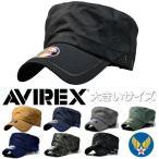 正規品 AVIREX ワークキャップ キャップ 帽子 メンズ ブランド 大きいサイズ アヴィレックス アビレックス BIG SIZE 14308800 190603