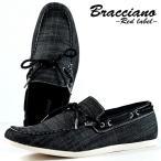 デッキシューズ ドライビングシューズ スリッポン 靴 メンズ 軽量 Bracciano BRH0946 ブラック 黒 190222