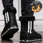 ブーツ(メンズ)