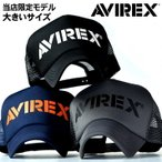 大きいサイズもあり 限定モデル AVIREX メッシュキャップ メンズ 帽子 父の日 贈り物 プレゼント アビレックス 送料無料 正規品 14023200 14670200 yos