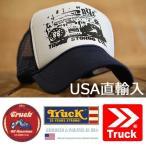 ショッピングBrand TRUCK BRAND メッシュ キャップ メンズ  帽子 メッシュキャップ レディース トラックブランド S11 ホワイト/ネイビー 白 紺