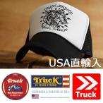 ショッピングBrand TRUCK BRAND メッシュ キャップ メンズ  帽子 メッシュキャップ レディース トラックブランド S2 ホワイト/ブラック 白 黒