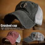 ダメージ加工 Crushed cap Vintage メッシュキャップ キャップ 帽子 メンズ レディース 7994982【ALI】180510