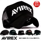 AVIREX 限定ブラックモデル アビレックス 帽子 キャップ メッシュキャップ ハンチング ローキャップ ハット ワークキャップ メンズ