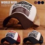 WORLD WIDE メッシュキャップ キャップ 帽子 メンズ レディース ツバ長め VCR-051 ■180205