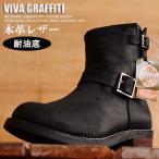 本革 レザー VIVA GRAFFITI エンジニアブーツ ワーク ブーツ メンズ 耐油底 OIL LEATHER VG800【SHA】■171213