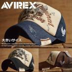 大きいサイズ AVIREX メッシュキャップ キャップ 帽子 正規品...--2980