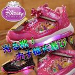 Disney princess 光る靴 ディズニー プリンセス アリエル ラプンツェル スニーカー キッズ 7224【Y_KO】■05171119