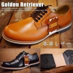 本革 レザー 耐油 Golden Retriever オックスフォード ショート ブーツ シューズ メンズ 7715 ■05171106