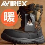 買わなきゃ損! 送料無料 AVIREX 防寒ブーツ スノーブーツ 撥水 防滑 ブーツ メンズ レディース SABRE 中綿 AV3455【y1105s】