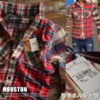 HOUSTON ヒューストン 厚手 ネルシャツ メンズ カジュアルシャツ 40120CZ-01【UNI】■03170828
