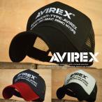 正規品 AVIREX メッシュキャップ 帽子 アヴィレックス アビレックス  14407300【GAL】■05170807