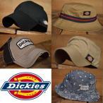 USA直輸入 DICKIES ディッキーズ メッシュキャップ 帽子 メンズ レディース バケットハット サファリハット ローキャップ ワークキャップ