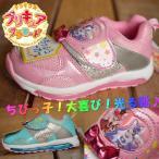 光る靴 プリキュア 靴 5003 スニーカー シューズ 子供靴 運動靴 キッズ 靴 女の子【Y_KO】 ■05170705
