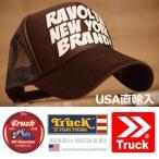 Truck Brand トラックブランド メッシュキャップ メンズ レディース 帽子Z-54■05170614