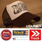 Truck Brand トラックブランド メッシュキャップ  メンズ レディース 帽子Z-31■05170614