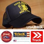 Truck Brand トラックブランド メッシュキャップ メンズ レディース 帽子 Z_6■05170614