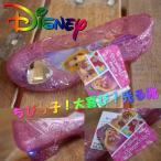 お子様大喜び ディズニー プリンセス ガラスの靴 光る靴 パンプス サンダル 女の子 6961 シューズ キッズ ラプンツェル【Y_KO】02170606