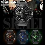 Yahoo!hypeSKMEI 腕時計 スポーツウォッチ デュアルタイム LED アナデジ アラーム 防水 メンズ 7997465【ALI】■05170505