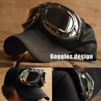 Goggles メッシュキャップ メンズ レディース ゴーグル 7997471 野球帽 帽子 ブラック【ALI】■05170324