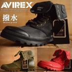 AVIREX 送料無料 SCORPION HI スコーピオン アビレックス ブーツ メンズ レディース 正規品 AV3402 大きいサイズあり【Y_KO】■05170224