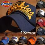 Dickies ディッキーズ メッシュキャップ 13種 メンズ レディース 野球帽 帽子【GAL】■05170223
