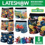 LATESHOW レイトショー SESAME STREET セサミストリート ボクサーパンツ 下着 メンズ 【GAL】【MB】■05170209【1703s】