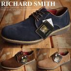 RICHARD SMITH オックスフォードシューズ 5598 カジュアルシューズ メンズ 【Y_KO】■05170104【170401cu-sh】