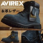 本革 AVIREX AV3000 ブーツ メンズ アビレックス COBRA【Y_KO】■05161129
