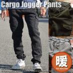 雅虎商城 - カーゴパンツ メンズ 暖かい 防寒 パンツ ジョガーパンツ ジョガー カーゴ フリース 7231-506-507