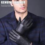羊革 本革 手袋 メンズ GENUINE LEATHER 7998221 グローブ【ALI】■04161103