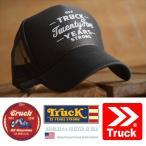 ショッピングBrand Truck Brand トラックブランド メッシュキャップ メンズ レディース 帽子 NH_7