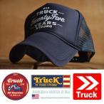 ショッピングBrand Truck Brand トラックブランド メッシュキャップ メンズ レディース 帽子 NH_6