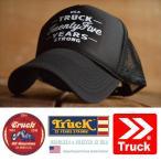 ショッピングBrand Truck Brand トラックブランド メッシュキャップ メンズ レディース 帽子 NH_5