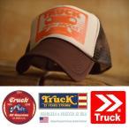 Truck Brand トラックブランド メッシュキャップ メンズ レディース 帽子 SA_52