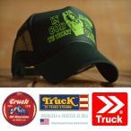 ショッピングBrand Truck Brand トラックブランド メッシュキャップ メンズ レディース 帽子 SA_21