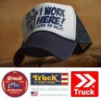 ショッピングBrand Truck Brand トラックブランド メッシュキャップ メンズ レディース 帽子 SA_17