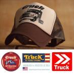 Truck Brand トラックブランド メッシュキャップ メンズ レディース 帽子 SA_12【170401cu-cp】