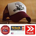 Truck Brand トラックブランド メッシュキャップ メンズ レディース 帽子 SA_7【170401cu-cp】