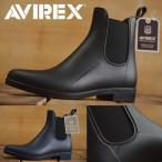 ウィンターブーツ AVIREX アヴィレックス レインブーツ EMM...--4320