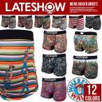 【10%OFF】LATESHOW レイトショー ウォーリー ボクサーパンツ 下着 メンズ 【GAL】■05160914