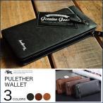 baellerry 長財布 メンズ カード収納12枚 SDカード 7998865【ALI】■05160812