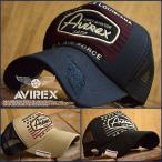 【ポイント10倍】AVIREX アビレックス 帽子 メンズ メッシュキャップ Vintage 17893000【GAL】 ■ 05160711