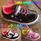 光る靴 子供靴 スニーカー キッズ 女の子 4566 【Y_KO】■05160429
