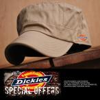 Dickies ディッキーズ ワークキャップ メンズ レディース【GAL】17052400