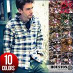 HOUSTON ヒューストン 厚手 ネルシャツ メンズ カジュアルシャツ シャツジャケット 40120【あす楽対応】【H-SH】■04151006