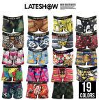 雅虎商城 - LATESHOW レイトショー ボクサーパンツ 下着 メンズ パンツ ブランド おしゃれ かわいい おもしろい 人気 派手 カラフル MB