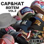 帽子 - 帽子 メンズ キャップ 帽子 メンズ